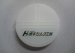 プラスチックシルク印刷